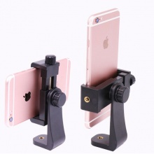 Tripod Mount Holder For Iphone